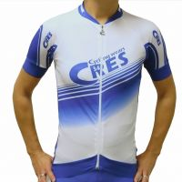 Maillot Elite Lady